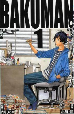 Bakuman_Vol_1_Cover.jpg